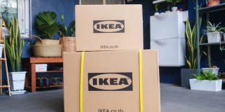 Reso IKEA
